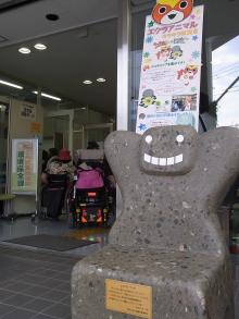 ピアノ弾き語りシンガーソングライター松本佳奈のblog-椅子