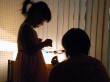 ピアノ弾き語りシンガーソングライター松本佳奈のblog-影絵