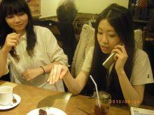 ピアノ弾き語りシンガーソングライター松本佳奈のblog-手の影がケーキを食べようとして…