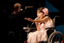 ピアノ弾き語りシンガーソングライター松本佳奈のblog-だっこさん