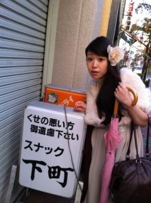 ピアノ弾き語りシンガーソングライター松本佳奈のblog-IMG_8807.jpg