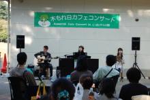 ピアノ弾き語りシンガーソングライター松本佳奈のblog-今年もこの三人で