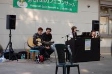 ピアノ弾き語りシンガーソングライター松本佳奈のblog-ゆうさんも叩きましたの