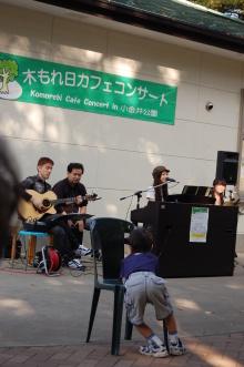 ピアノ弾き語りシンガーソングライター松本佳奈のblog-夢中