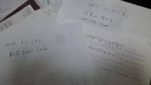 ピアノ弾き語りシンガーソングライター松本佳奈のblog-110102_0026381.jpg