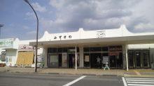 ピアノ弾き語りシンガーソングライター松本佳奈のblog-110612_141403.jpg