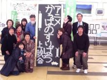 $ピアノ弾き語りシンガーソングライター松本佳奈のblog-かっぱのすりばち上映会