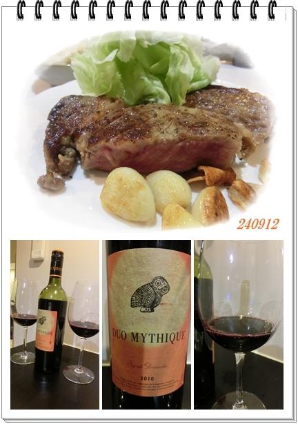 240912ステーキとワイン