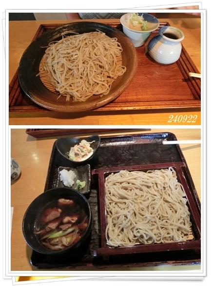 240922蕎麦ふるかわ(そば)