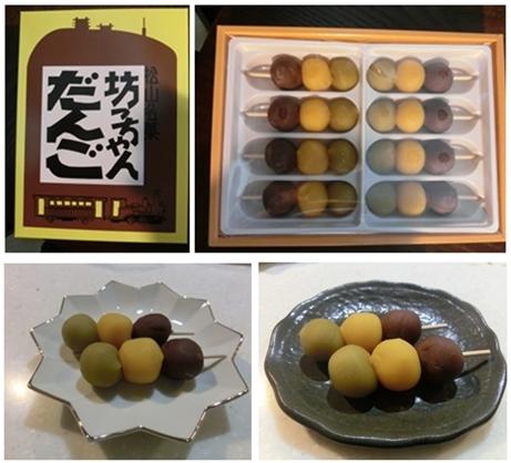 240925坊ちゃん団子blog