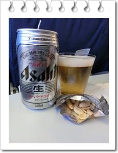 機内食(ビール)