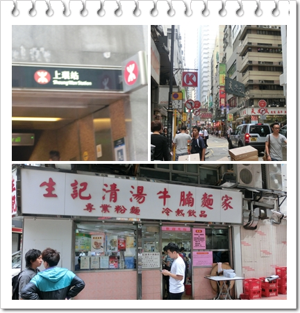 粥朝食(Blog2)