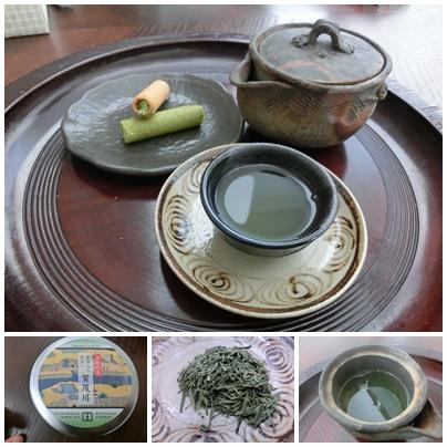 241013福寿園のお茶と辻利のお菓子