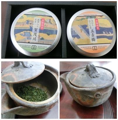 241013福寿園のお茶-vert