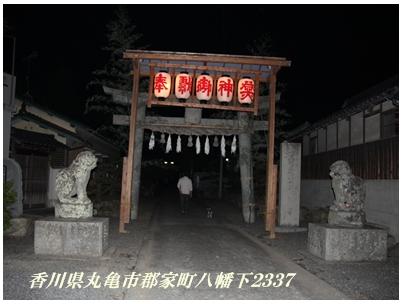 241020神野神社「湯だき」2