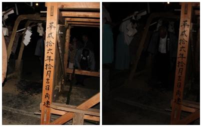 241020神野神社「湯だき」6
