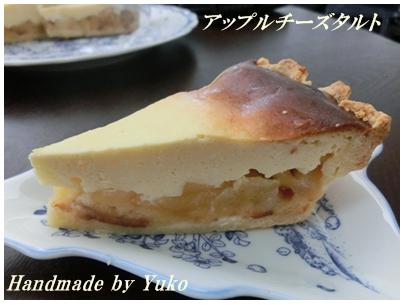 241021yukoさんお菓子1