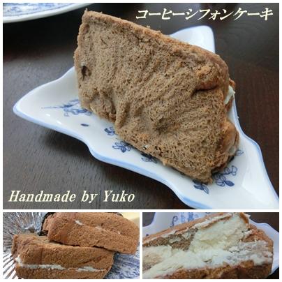 241021yukoさんお菓子2