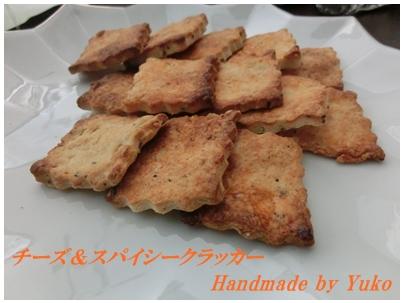 241021yukoさんお菓子3