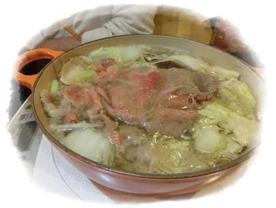 241010千成亭の肉3