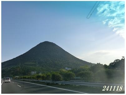 241118讃岐富士2