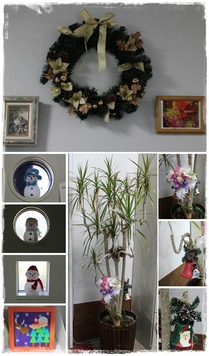 241119クリスマス・リハblog