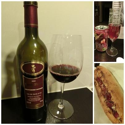 241120御馳走・ワインとパン