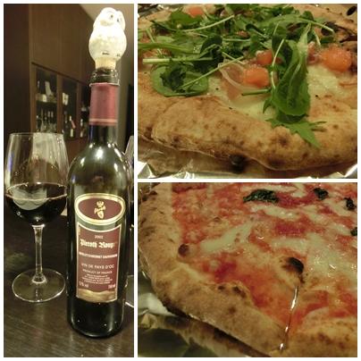 241121ピザとワイン