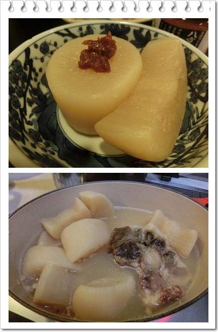 250110大根の煮物blog