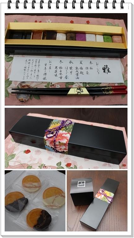 250214バレンタイン・雅blog