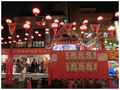 250219神戸・春節祭3