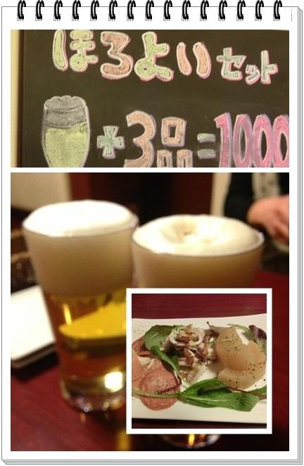 250219六甲ビール(ほろ酔いセット1)-vert