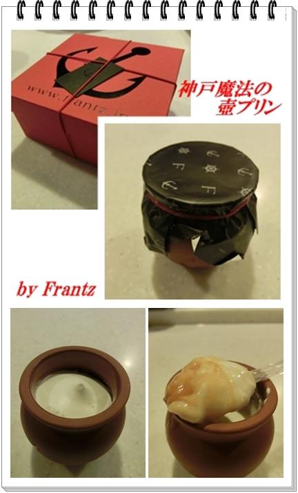 250222フランツ・blog