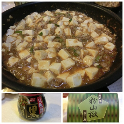 250226マーボー豆腐