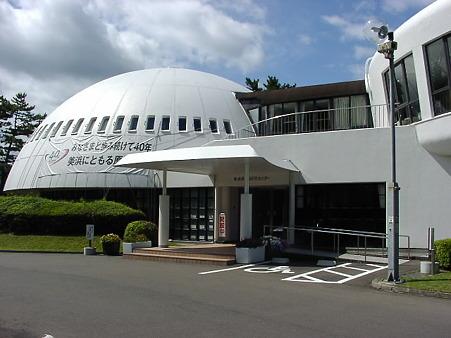 関電美浜原発の原子力PRセンター