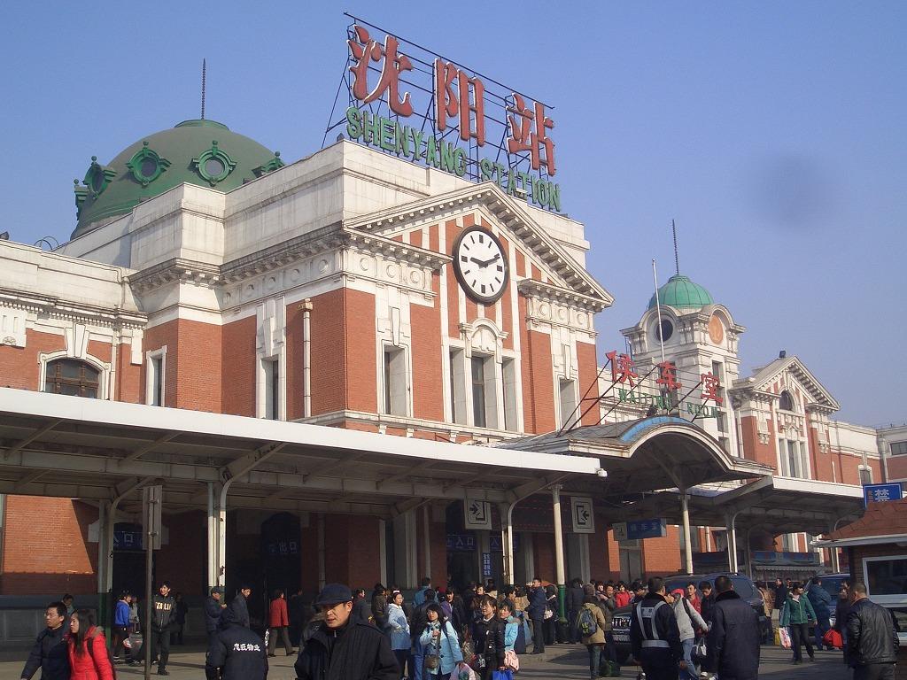 はんよう駅