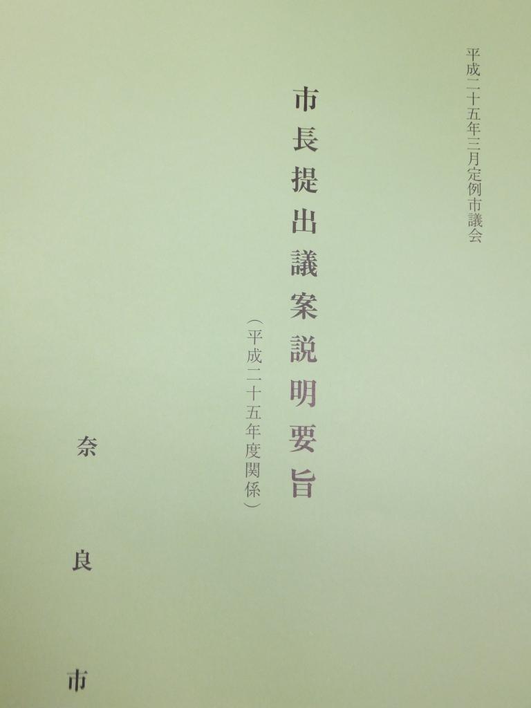 DSCF6079.jpg