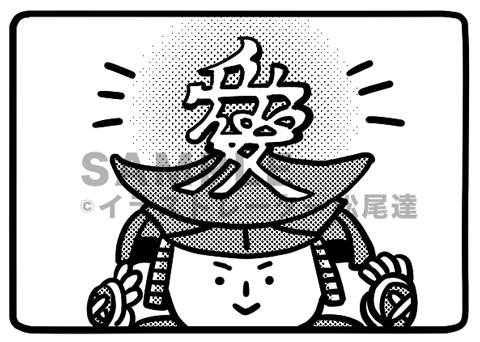 cross_c.jpg