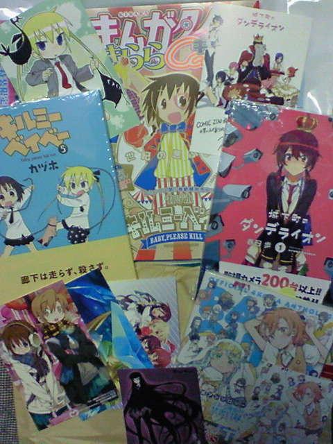 2013/03/28 買ってきた漫画