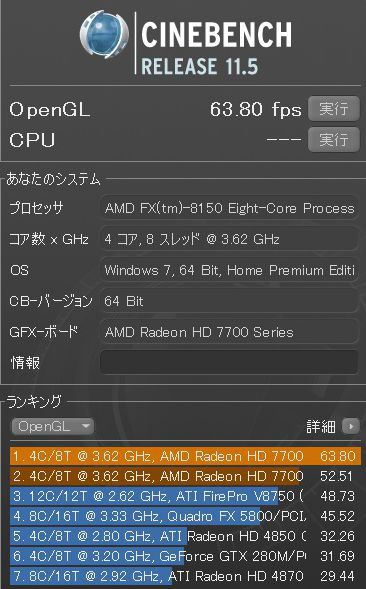 CB115 CPU4300HD7750