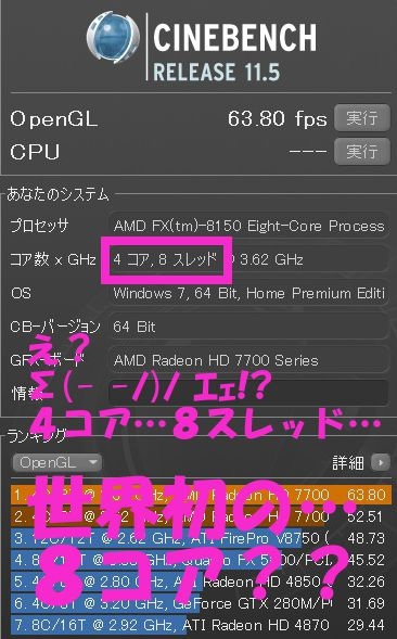 CB115 CPU4300HD7750@2