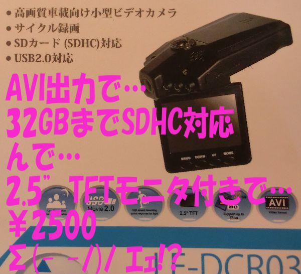 CIMG1760@1.jpg
