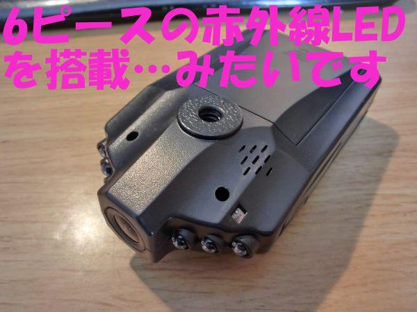 CIMG1766.jpg
