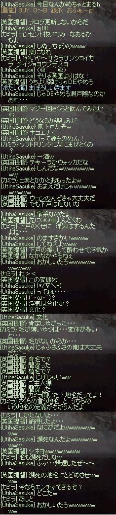 sakuranouwaki.jpg