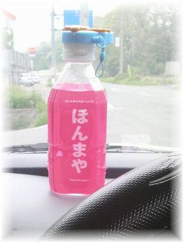 大阪市水道水