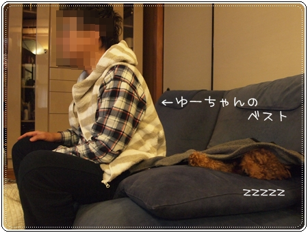 2013 03 02_5065