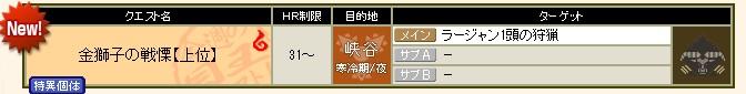 2012y07m10d_175316729.jpg