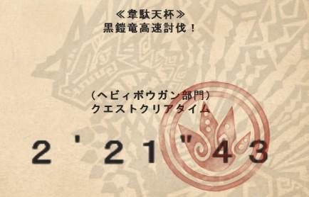 2012y07m16d_011934427.jpg