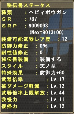 2012y09m21d_185712481.jpg