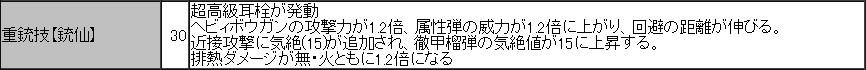 2012y09m21d_190850449.jpg